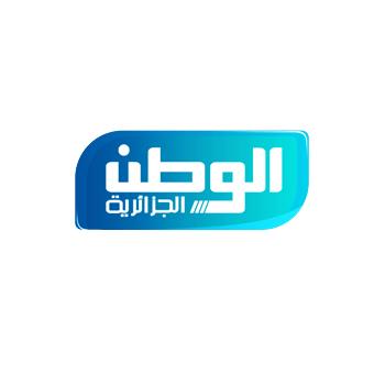 قناة الوطن الجزائرية
