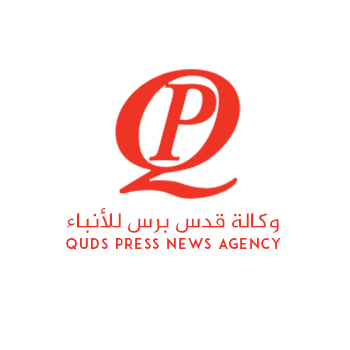 Quds Press Agency